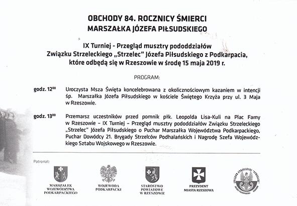 84 Piłsudski