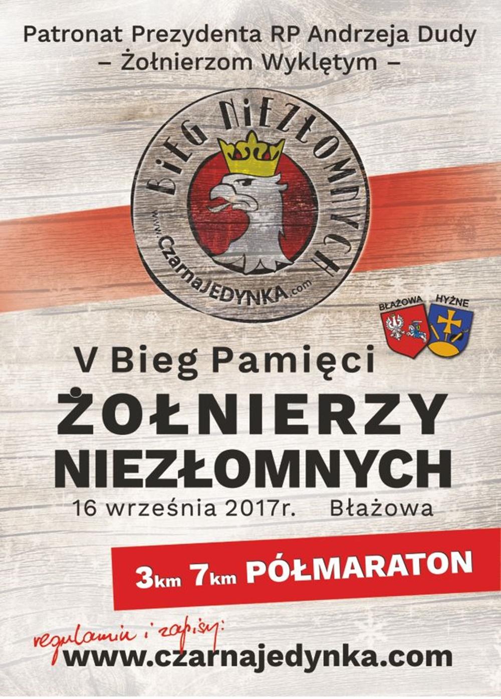 5. Bieg Pamięci Żołnierzy Niezłomnych. Błażowa, 16.09.2017 r.