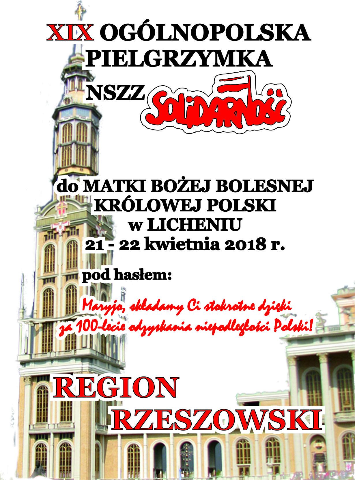 Pielgrzymka do Lichenia 21-22.04.2018 – PROGRAM