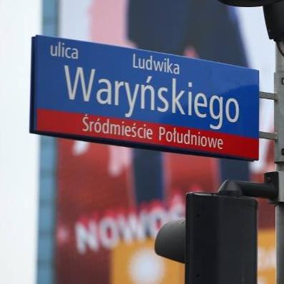 """Region Mazowsze NSZZ """"Solidarność"""" apeluje o nieprzywracanie nazw ulic propagujących komunizm"""