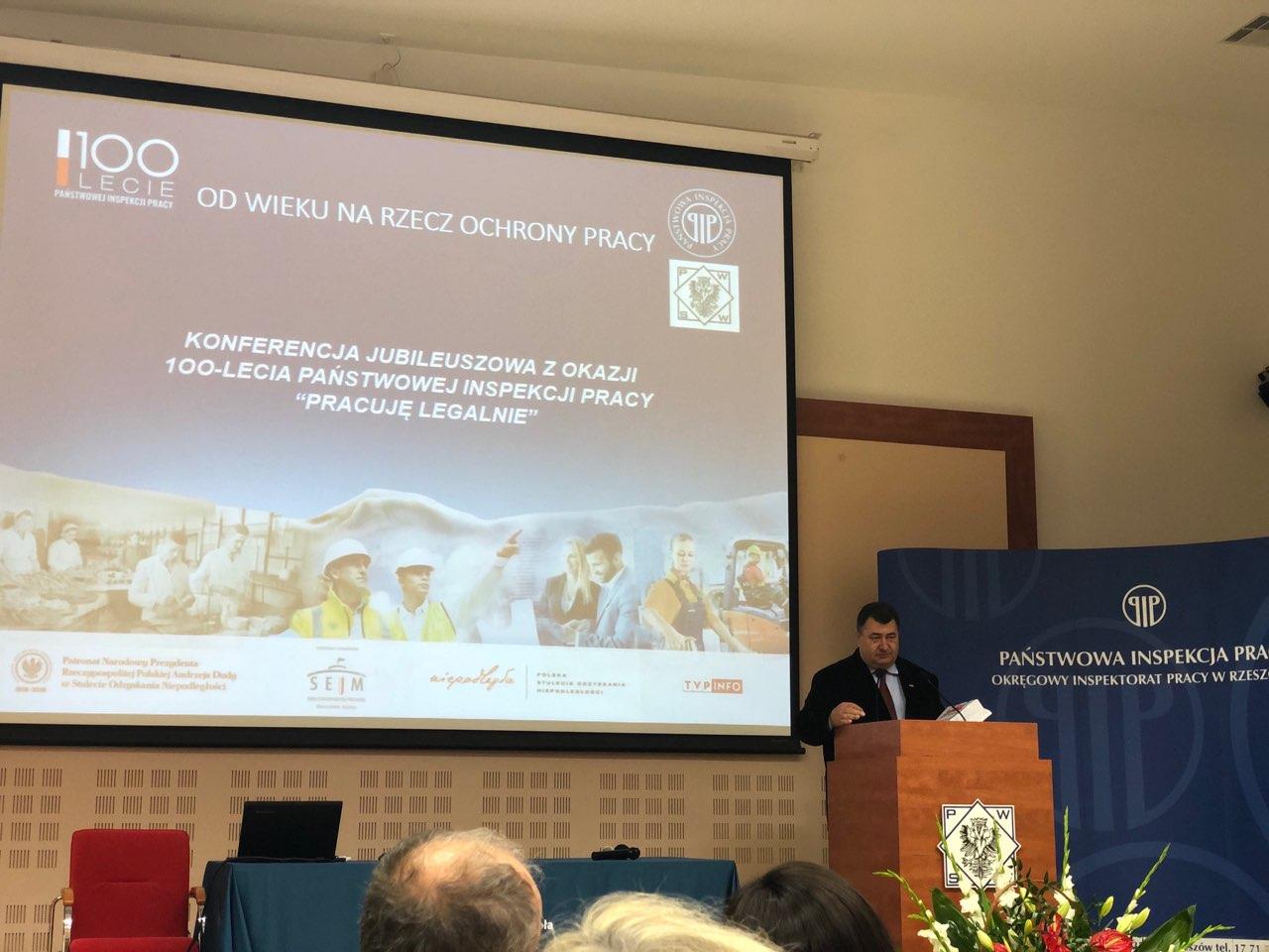 Konferencja Jubileuszowa z okazji 100-lecia Państwowej Inspekcji Pracy w Przemyślu
