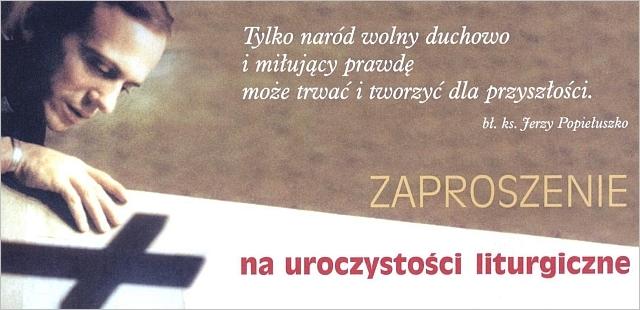 popieluszko_zaprosz_2011