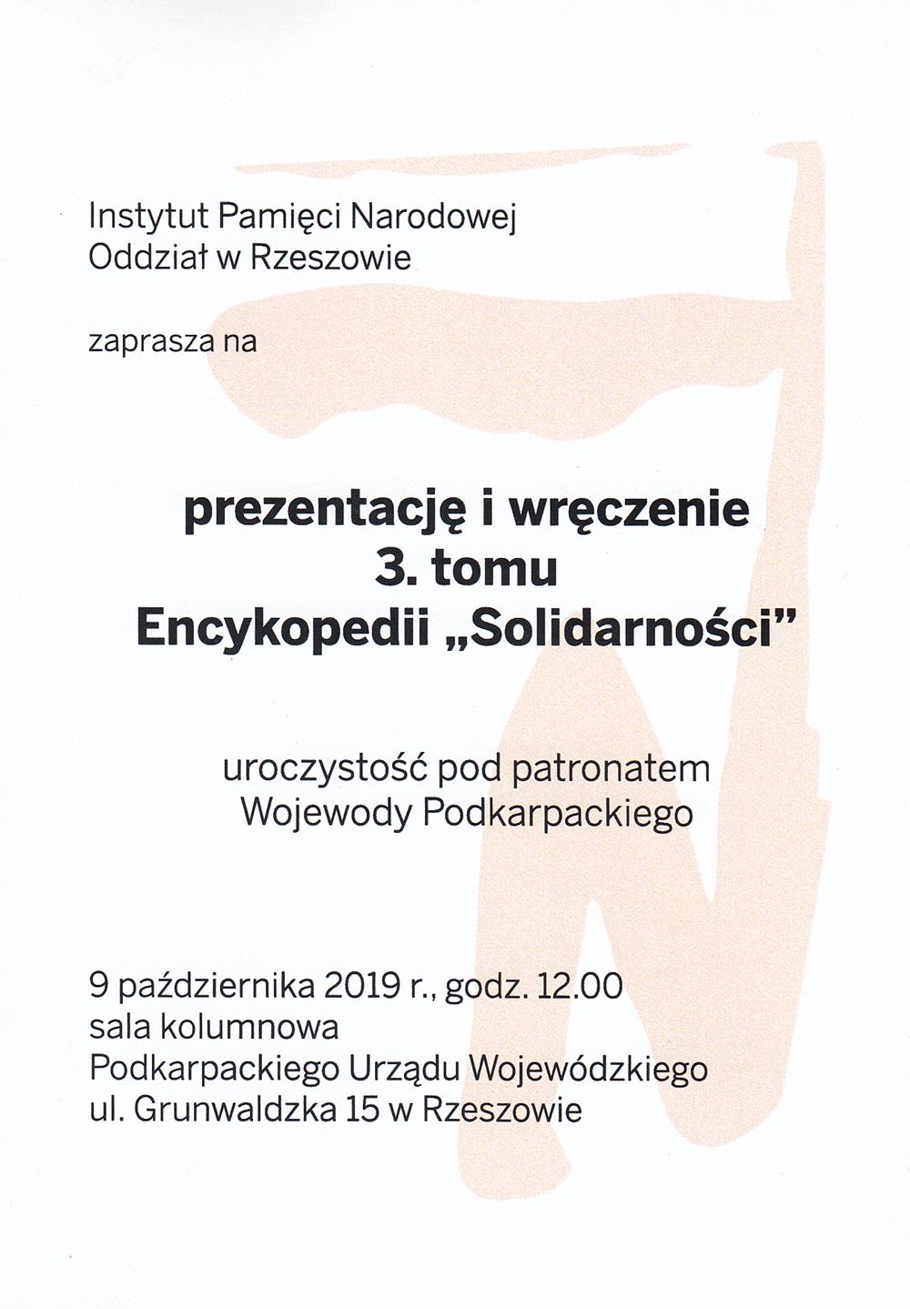 Encyklopedia S