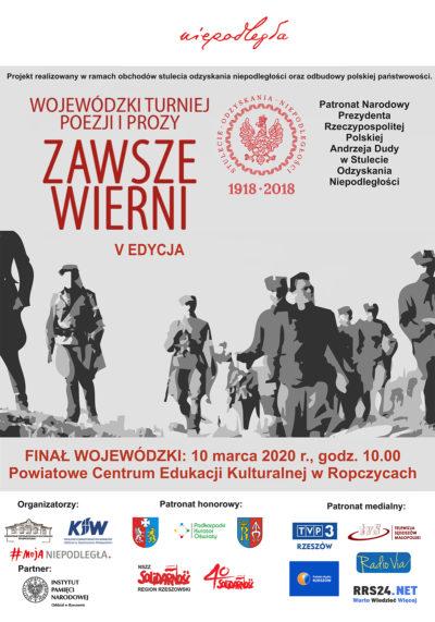 """Wojewódzki Turniej Poezji i Prozy """"Zawsze wierni"""""""