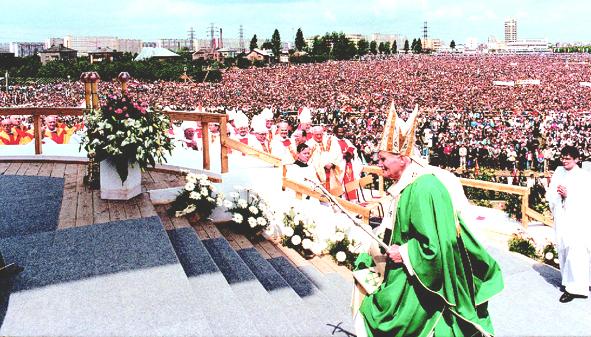 IV Pielgrzymka do Polski, Rzeszów, 2 czerwca 1991