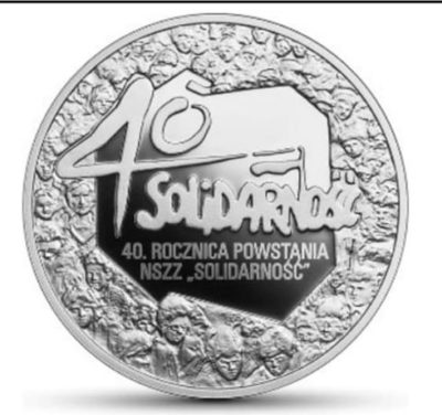 """Moneta upamiętniająca 40-lecie powstania """"S"""""""