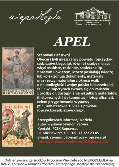 Apel Powiatowego Centrum Edukacji Kulturalnej w Ropczycach